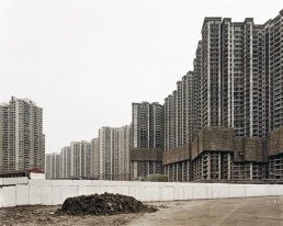 116-7-shanghai